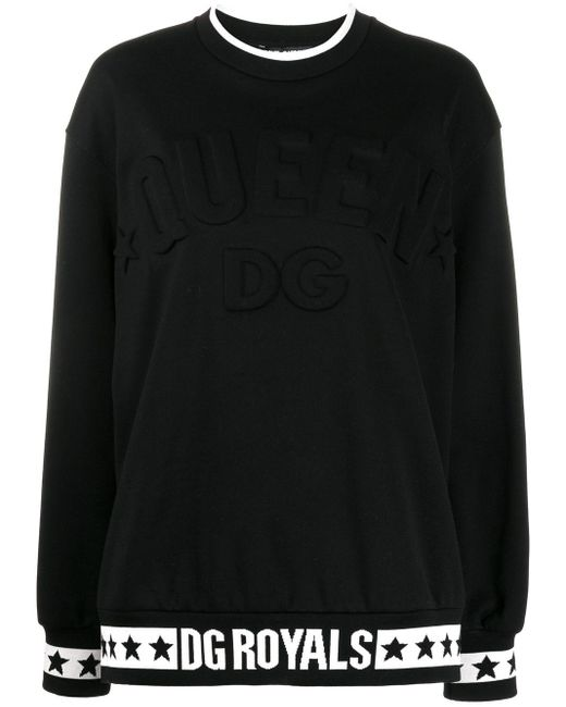 Dolce & Gabbana ロゴ スウェットシャツ Black