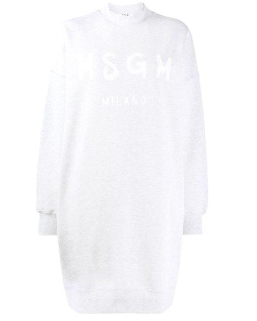 MSGM ロゴ ニットドレス White