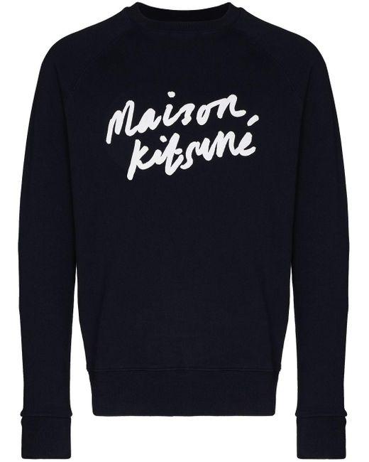 Maison Kitsuné Blue Signature Logo Print for men