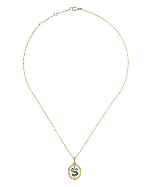 Collier en or 18ct à pendentif initiale S Annoushka en coloris Metallic