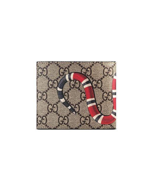 Gucci Multicolor Kingsnake Print GG Supreme Coin Wallet for men