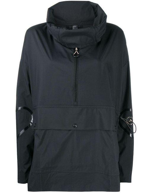 Adidas By Stella McCartney ハーフジップ ジャケット Black
