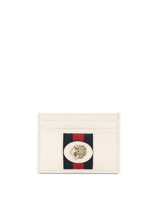 Gucci ラジャ カードケース Multicolor