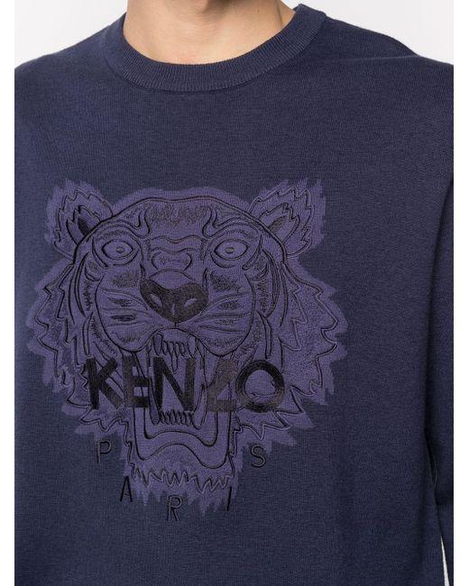 メンズ KENZO タイガー プルオーバー Blue