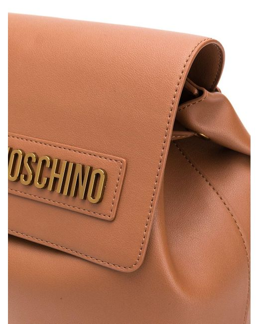 Love Moschino チェーン バックパック Brown