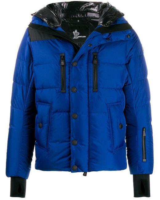 メンズ 3 MONCLER GRENOBLE ジップディテール ジャケット Blue
