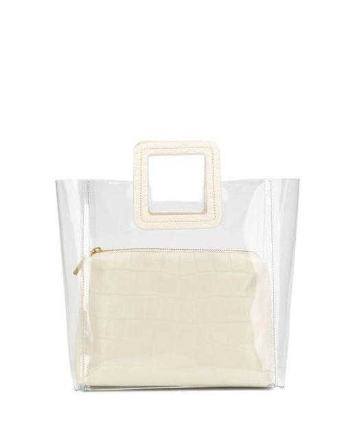 Staud White Embossed Large Tote Bag