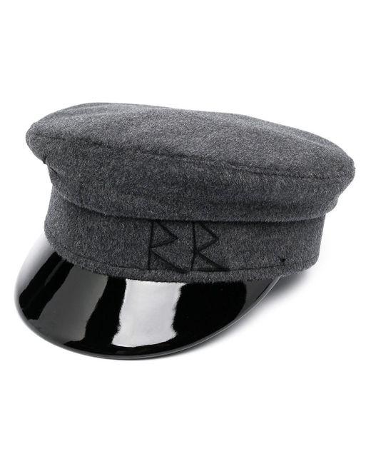 Фуражка С Вышитым Логотипом Ruslan Baginskiy, цвет: Gray