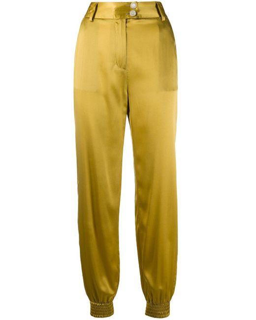 Зауженные Брюки С Гравировкой На Пуговицах Just Cavalli, цвет: Yellow