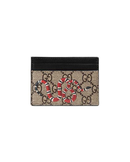 メンズ Gucci キングスネーク GGスプリーム カードケース Multicolor