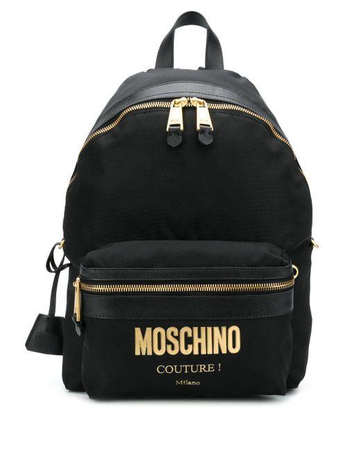 メンズ Moschino エンボスロゴ バックパック Black