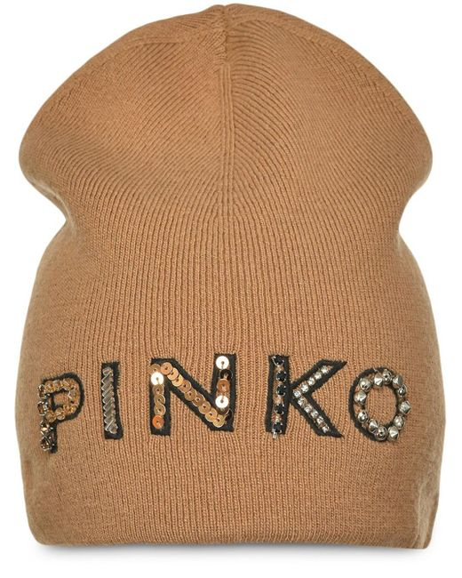 Pinko ロゴ ビーニー Brown