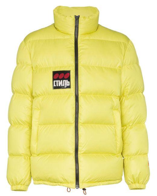 メンズ Heron Preston ロゴ パデッドジャケット Yellow