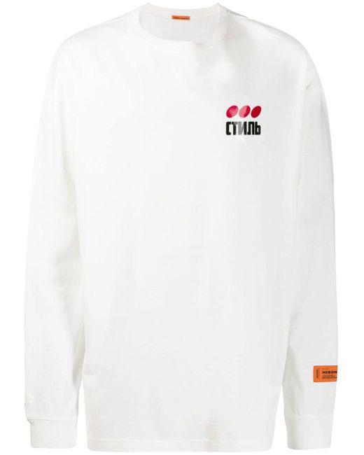 メンズ Heron Preston ロゴ スウェットシャツ White