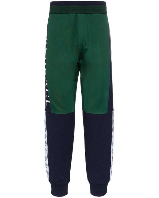 メンズ Versace ロゴ スウェットパンツ Green