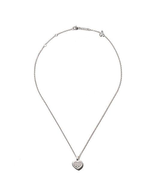 Chopard ハッピーダイヤモンド アイコン ペンダントネックレス 18kホワイトゴールド Metallic
