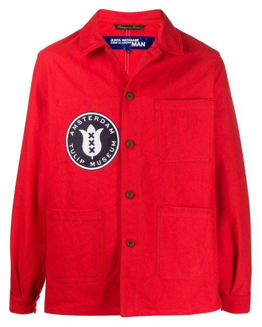 メンズ Junya Watanabe ボックスフィット ジャケット Red