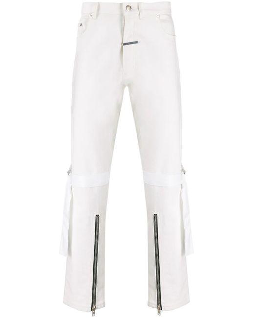 メンズ Zilver ストラップジーンズ White