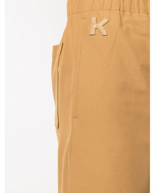 メンズ KENZO K ストレート トラックパンツ Multicolor