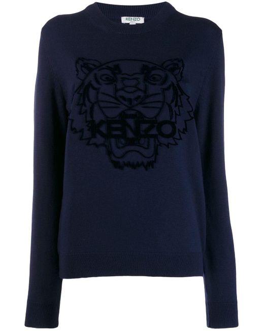 KENZO タイガー インターシャ セーター Blue
