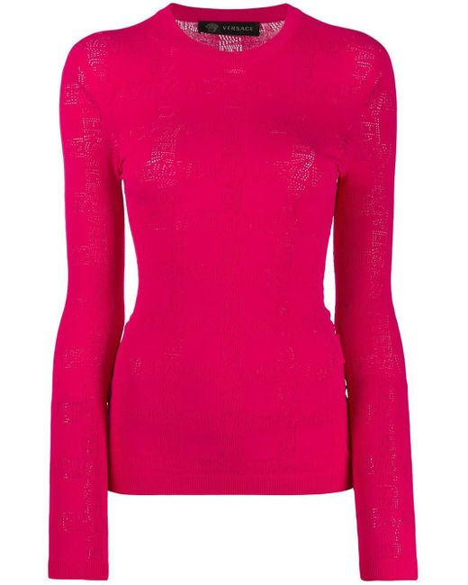 Versace スリムフィット セーター Pink
