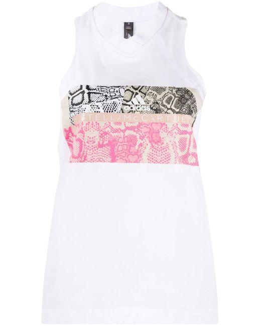 Adidas By Stella McCartney スネークスキンプリント ベスト White