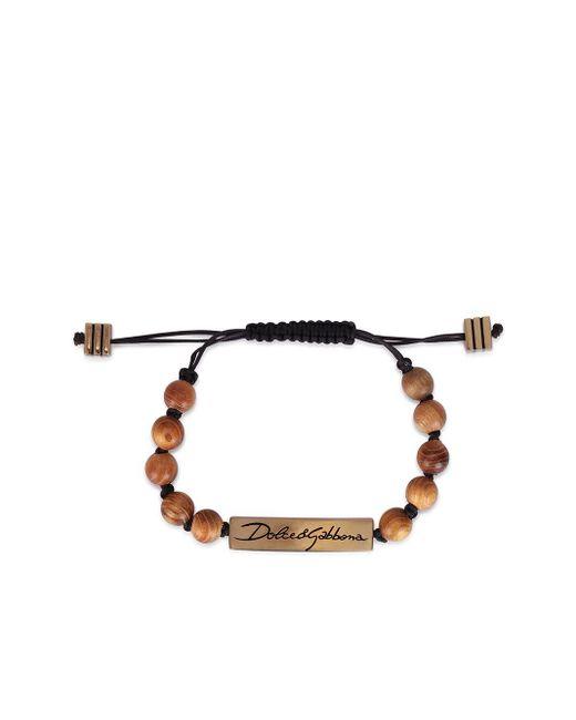 Bracelet à plaque logo Dolce & Gabbana pour homme en coloris Black