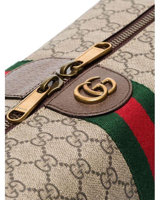 Несессер Ophidia С Узором GG Supreme Gucci для него, цвет: Multicolor