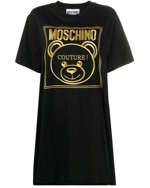 Moschino ロゴ ドレス Black