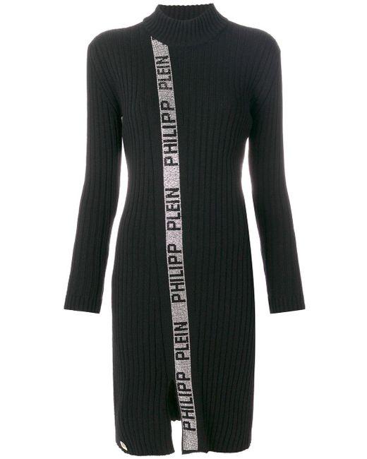 Philipp Plein メタリックドレス Black