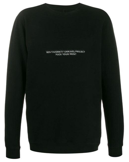 メンズ Unravel Project プリント スウェットシャツ Black