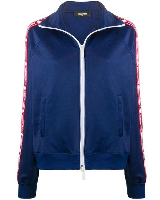 DSquared² ロゴ トラックジャケット Blue