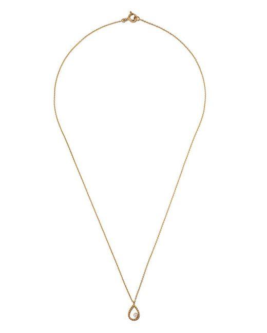 AS29 Mye ダイヤモンド ネックレス 18kイエローゴールド Metallic