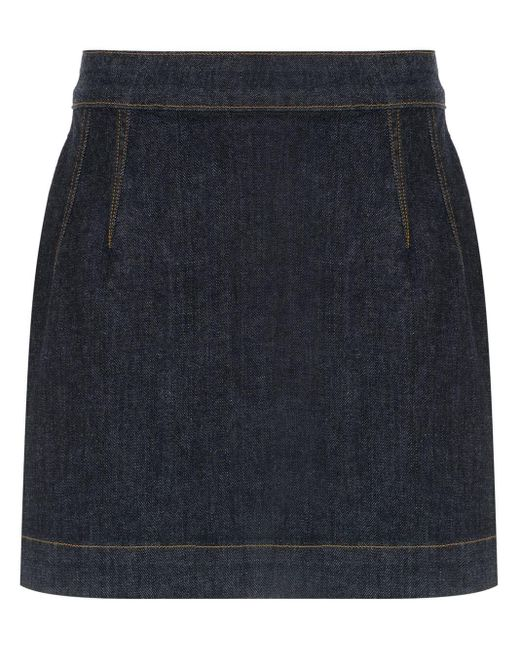 High Waisted Denim Skirt À La Garçonne, цвет: Multicolor
