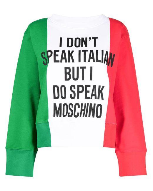 Moschino カラーブロック スウェットシャツ White