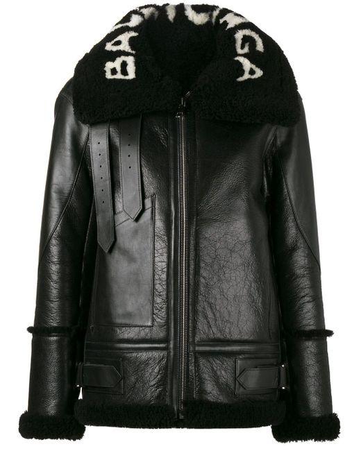 Balenciaga ボンバージャケット Black