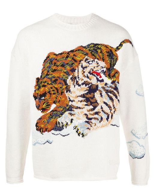 メンズ KENZO Cloud Tigers セーター Multicolor