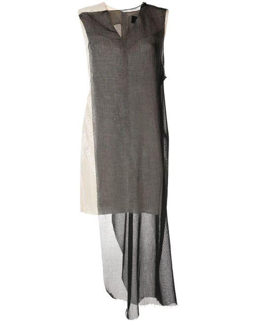 Yang Li コントラストパネル ドレス Multicolor