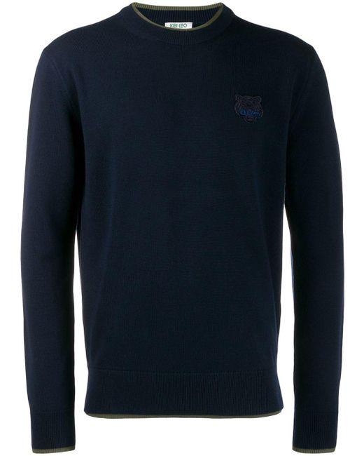 メンズ KENZO タイガー プリント セーター Blue