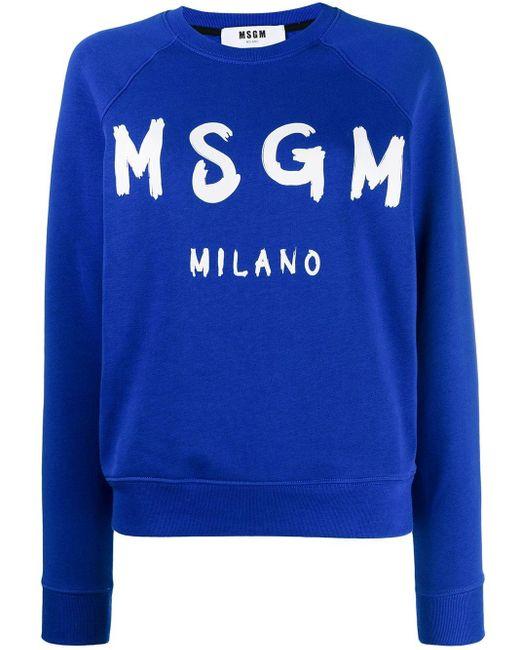 MSGM スウェットシャツ Blue