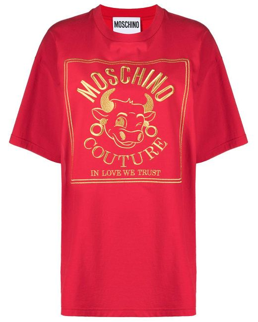 Moschino ロゴ Tシャツ Red