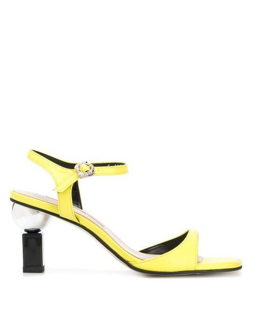 Босоножки Sora С Открытым Носком Yuul Yie, цвет: Yellow