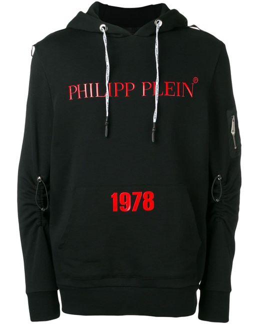 メンズ Philipp Plein Pp1978 ロゴ パーカー Black