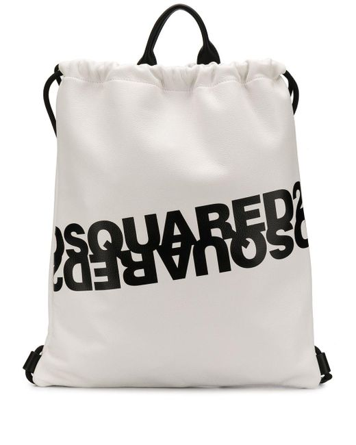 DSquared² ロゴ バックパック Multicolor