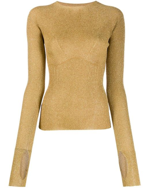 Lanvin リブニット セーター Multicolor