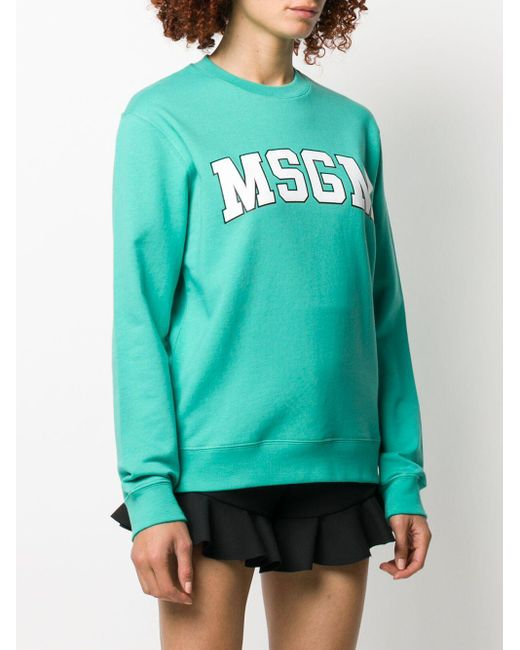 Толстовка С Логотипом MSGM, цвет: Green