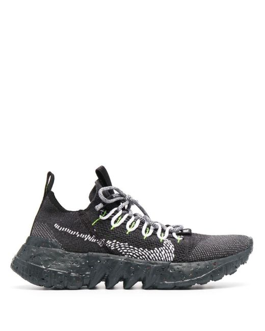 Nike Gray Space Hippie Trainers for men