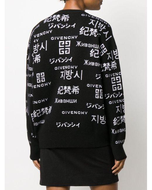 Givenchy プリント クロップドプルオーバー Black