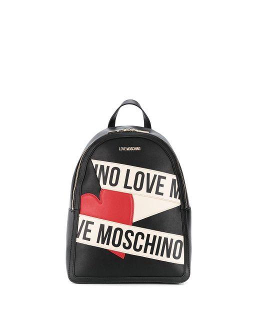 Love Moschino ハートロゴ バックパック Black