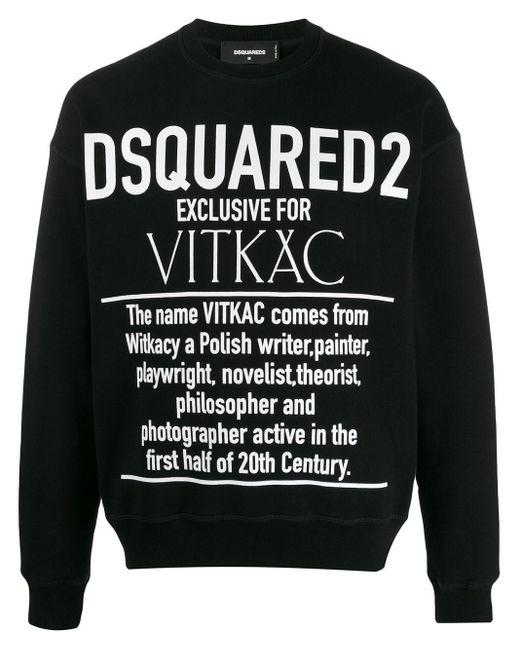 DSquared² Exklusiv für Vitkac Sweatshirt in Black für Herren